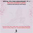 Pineapple Digital 5周年記念コンピレーションアルバムがリリースされました