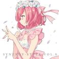 V.A Sakura Recordz!Presents. Synergy-Style Vol.8 リリースされました。