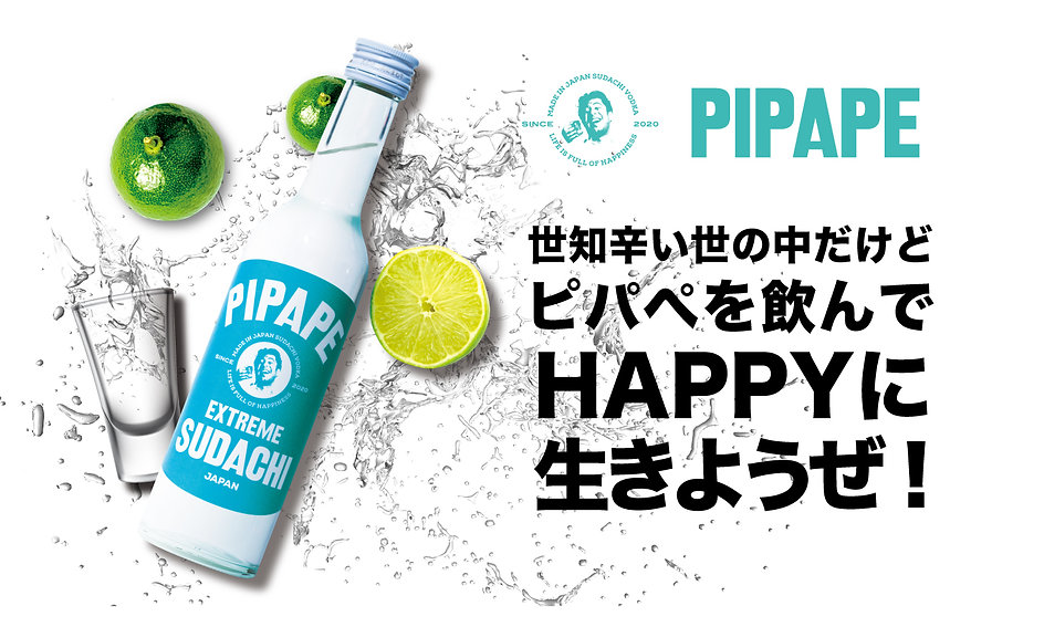 PIPAPE_web_top_all.jpg