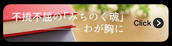 コマンド1-01.png