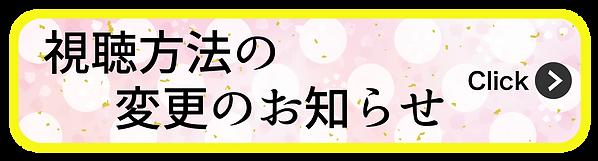 コマンド-01.png
