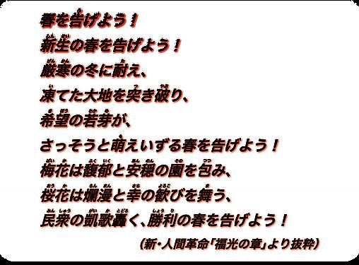 福光-01.png