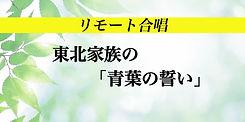 リモート-01.jpg