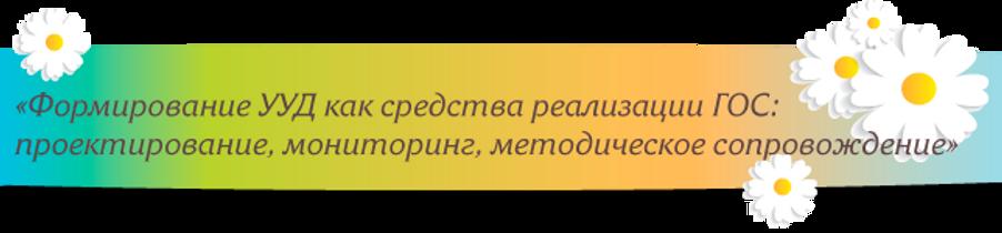 дваопду999.png