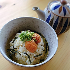 Ochazuke (Pickled Plum J-Porridge))