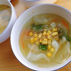 Veg. Consomme Soup