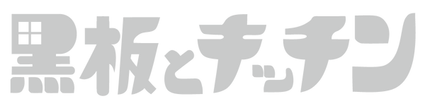 202012改正ロゴ-01.png