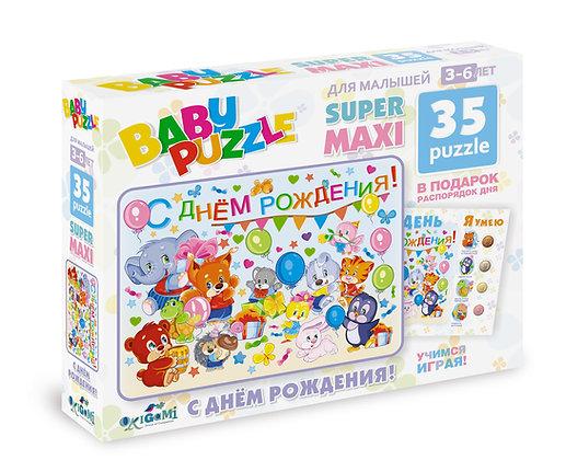 """""""Baby puzzle"""" մեծ փազլ"""