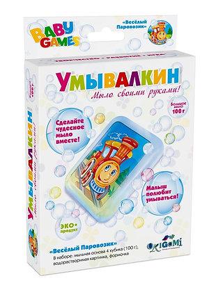 """""""Baby games"""" Հավաքածու օճառ պատրաստելու համար"""