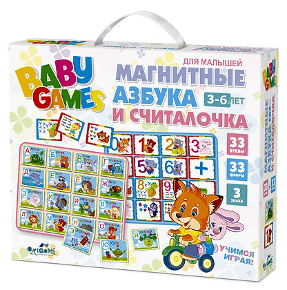 Այբուբեն և մաթեմատիկական լուծումներով մագնիտե խաղ baby games