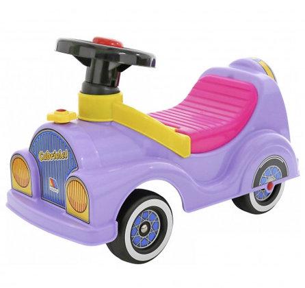 Գլորվող մեքենա