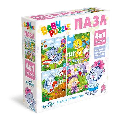 """""""Baby puzzle"""" 4-ը 1-ում"""