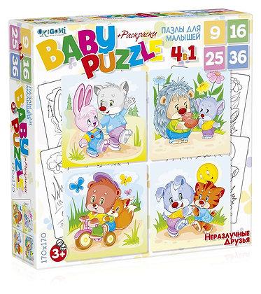 ''Baby puzzle'' փազլ 4-ը 1-ում