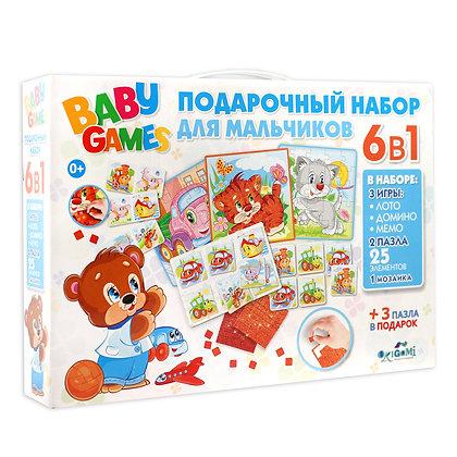 ''Baby games'' Նվեր հավաքածու տղաների համար  6-ը 1-ում