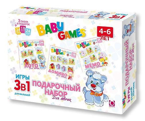 ''Baby games'' Նվեր հավաքածու աղջիկների համար 3-ը 1ում