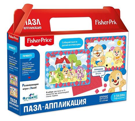 ՛՛Fisher price՛՛փազլ փոքր հավաքածու