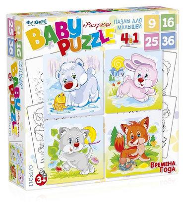՛՛Baby puzzle՛՛ փազլ 4-ը 1-ում