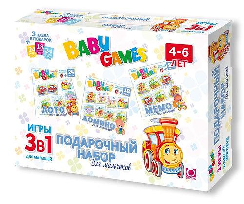 ''Baby games'' Նվեր հավաքածու տղաների համար 3-ը 1ում