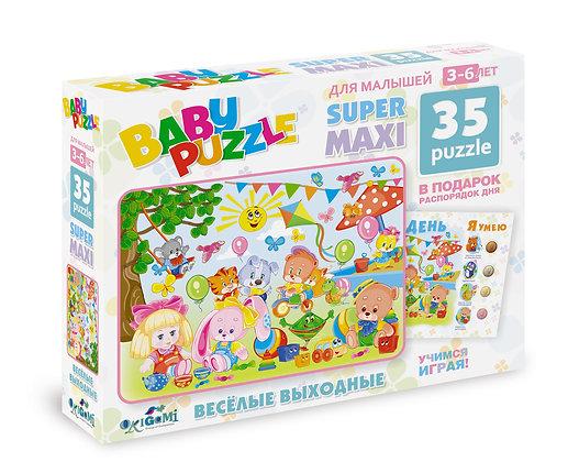"""""""Baby puzzle'' մեծ փազլ"""