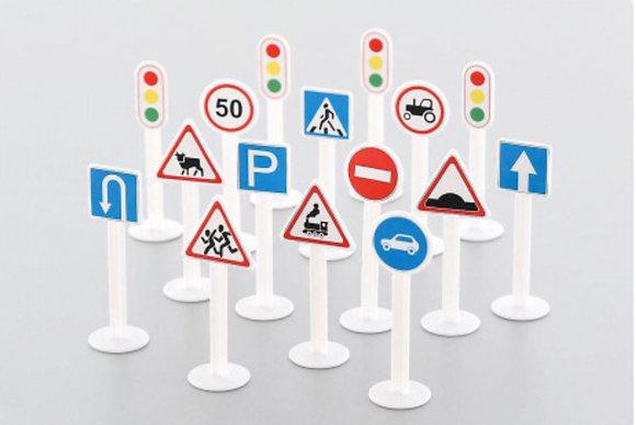 """Ավտոճանապարհային նշաններ """"Полесье"""""""