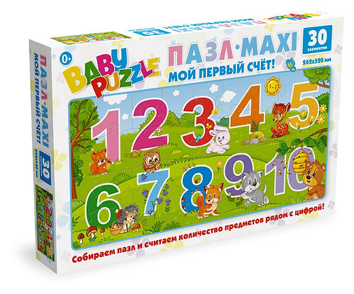 """Baby games"" փազլ մեգա Սովորում ենք հաշվել"