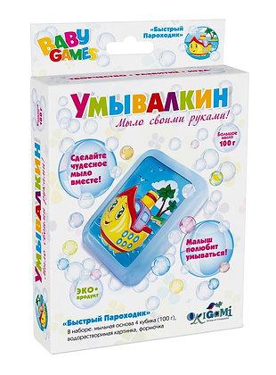 """""""Baby games""""Հավաքածու օճառ պատրաստելու համար"""