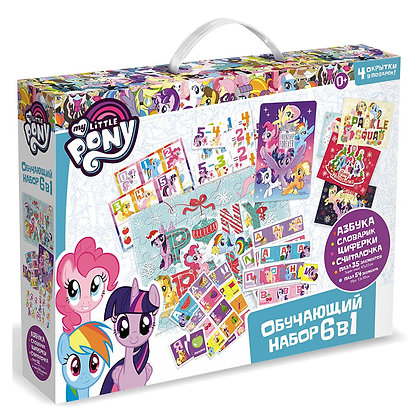 ՛՛My little pony՛՛ ընթերցանության և հաշվելու ուսուցողական հավաքածու 6-ը 1ում