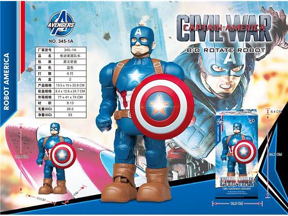Avengers Captain America ռոբոտ էլ․
