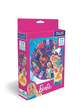 """Barbie""Փազլ"