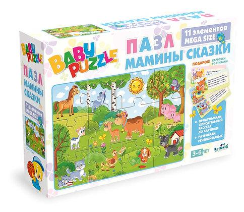 ՛՛Baby puzzle՛՛ մեգա փազլ