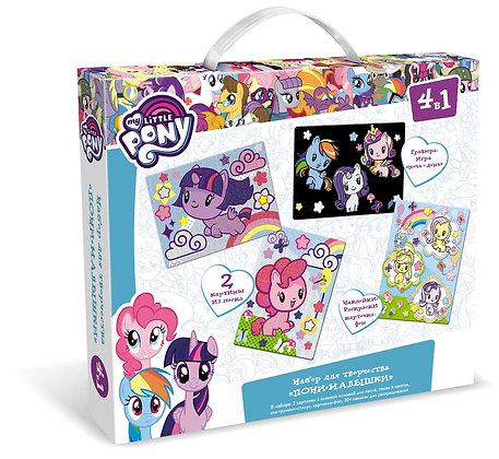 """""""My little pony"""" Ստեղծագործական հավաքածու 4-ը 1-ում"""