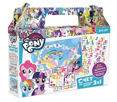 """""""My little pony"""" ՈՒսուցողական հավաքածու  3-ը 1-ում՝ գումարում"""