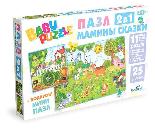 ՛՛Baby puzzle՛՛ մեգա փազլ 2-ը 1-ում