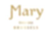 Mary, artisan chocolatier depuis 1919