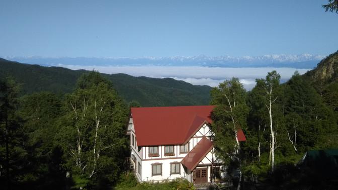 雲海と北アルプス