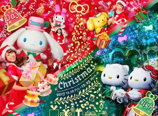 ピューロクリスマス「クリスマ☆パーティ~「ス」が消えちゃった!?~」「ハローキティ イルミネーション Blue Snow Christmas ~天使のおくりもの~」