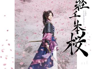 30-DELUX Dynamic Arrangement Theater 『新版・義経千本桜』