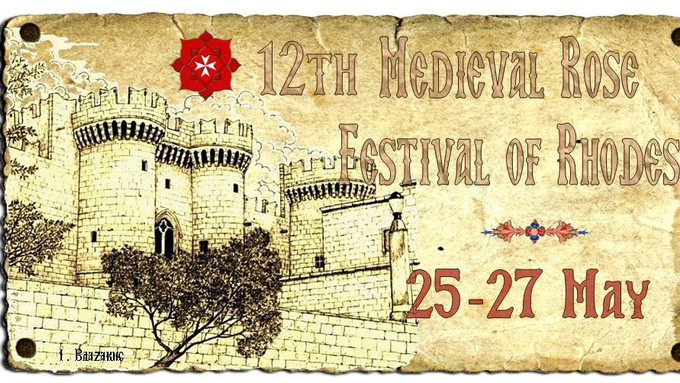 12th Medieval Rose Festival 2018 in the Old City of Rhodes