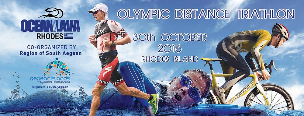 Ocean Lava Triathlon 2016 in Rhodes
