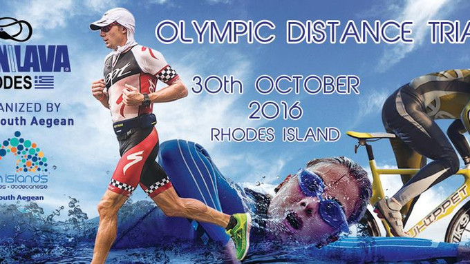 Ocean Lava Triathlon race in Rhodes 30 Oct 2016