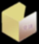 立體方塊(新)-背誦.png