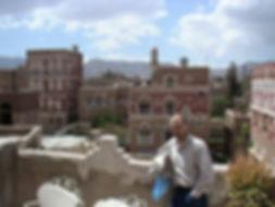 AIYS-roof-view-468x351.jpg