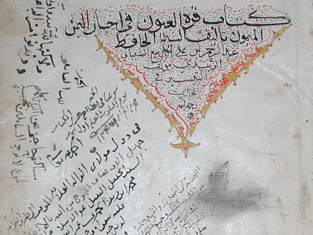 Books and Manuscripts on Yemen
