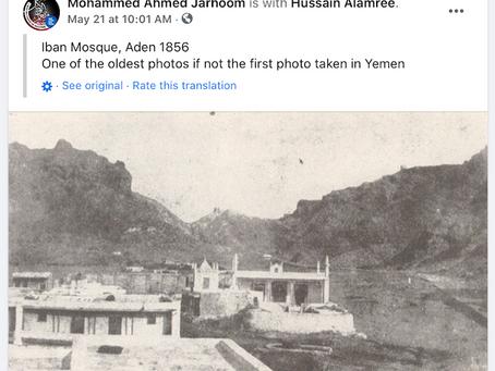 1856 Photo in Aden