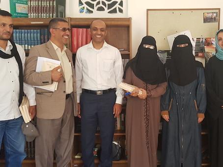 Yemeni Fellows 2021