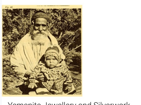 Yemenite Jewish Silverwork