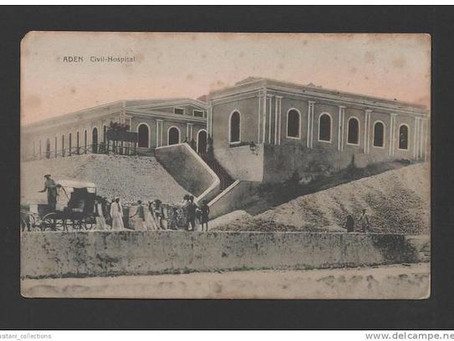 Old hospital in Aden