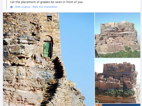 The Fortress Ḥuṣn al-Zakātīn