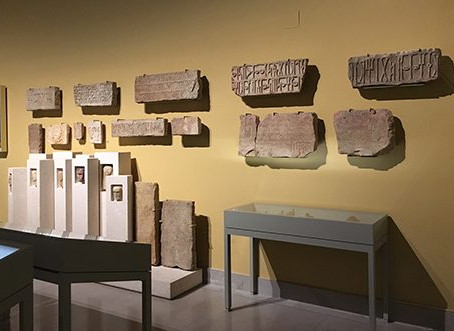 Glaser Collection of South Arabian Antiquities