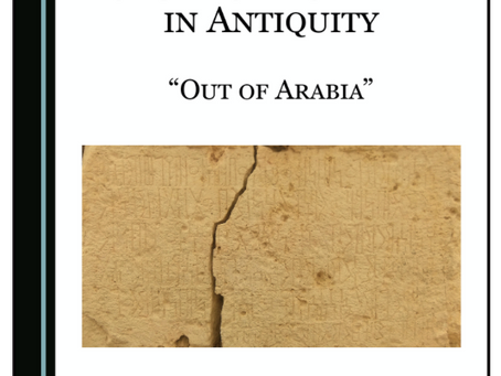 New Book on Trade in South Arabia